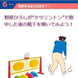 """画像:【最""""臭""""兵器】クレしん・ひろしの靴下、花王とシャープが消臭に挑む!? 臭いは「鼻を戻すのにしばらくかかる」レベル"""