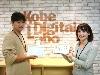 神戸デジタル・ラボ、介護業界向けアプリの個人販売パートナー募集開始 ~介護業界経験不問、成約金額の25%を毎月支払い~