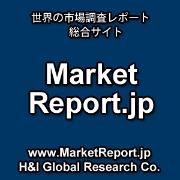 MarketReport.jp 「ゲノム編集/ゲノム工学の世界市場予測(~2021年):細胞株工学、動物遺伝子工学、植物遺伝子工学」調査レポートを販売開始