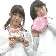 残業する人に「お仕事頑張ってね!」 日本残業協会がアイドルと一緒に「差し入れ」実施