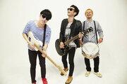 """天才バンド、テシマコージの脱退により""""TENSAI BAND II""""に改名"""