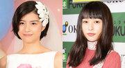 佐久間由衣&桜井日奈子…さらなる飛躍となるか!? 2018年ネクストブレイク女子