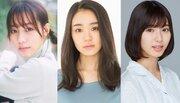 南沙良&若月佑美&奈緒&白石聖…2019年ネクストブレイク女子は誰だ!?