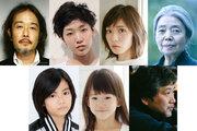 リリー・フランキー&安藤サクラらが出演! 是枝裕和監督最新作撮影開始