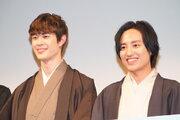 「キス何人目?」宮沢氷魚、ファーストキス相手・藤原季節にジェラシー