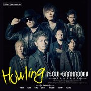 FLOW×GRANRODEO、第2弾シングル「Howling」MV公開&TVサイズ配信開始