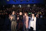 奥野壮、「仮面ライダー電王」佐藤健との共演に「終始鳥肌モノ」『平ジェネFOREVER』大ヒット