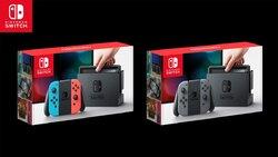 画像:任天堂、新型ゲーム機「ニンテンドースイッチ」を3月3日に発売 価格は2万9980円