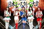 GOODRIDE日本RQ大賞2017:2017年度の人気No.1レースクイーンが決定!