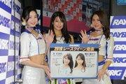 東京オートサロン2019で伝統受け継ぐ2019年RAYBRIGレースクィーンが発表