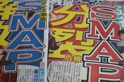 画像:SMAP解散の元凶 メリー喜多川氏に批判殺到 「まさに老害」「パワハラ」「経営者視点皆無」