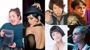 ゆりやんレトリィバァ、リアーナになりきり! 日野聡&沢城みゆきら吹替声優決定『ヴァレリアン』