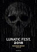 LUNA SEA主催『LUNATIC FEST. 2018』の会場図面が明らかに!