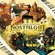 事務員Gがピアノアレンジした音楽ゲーム『ノスタルジア』の楽曲をCDリリース決定