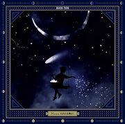 BUCK-TICK、ニューシングル「Moon さよならを教えて」ジャケ写&スポット映像解禁