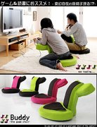 画像:Buddy the game chair