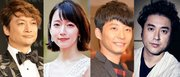 星野源&吉岡里帆&ムロツヨシ&香取慎吾、1月生まれはCM界の新たな顔がズラリ