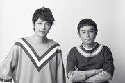"""ゆず、カバー楽曲「春一番」が""""お〜いお茶""""の新CMソングに決定"""