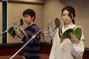 桜田ひよりが声優初挑戦、加藤清史郎と共演『薄暮』5月公開