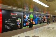 新宿駅をドラクエのモンスターがジャック!今回は18万個のブロックを潰してモンスター討伐