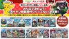 画像:ポケモン映画歴代シリーズNo.1決定戦、各シリーズ1位の5作品をオンラインでイッキ観上映!