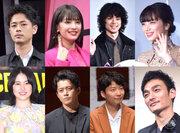 第44回本アカデミー賞、15部各優秀賞&新俳優賞が決定