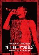 G-DRAGON(BIGBANG)、最新ライブ映像作品のトレイラー解禁