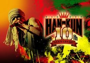 HAN-KUN、全国ツアー最終公演を映像作品化