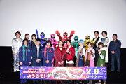 一ノ瀬颯、伊藤あさひ、結木滉星らが豪華集結!スーパー戦隊MOVIEパーティー完成披露