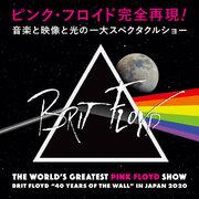 Pink Floydのトリビュートバンド、Brit Floydの特集番組をBS朝日『japanぐる~ヴ』でオンエア