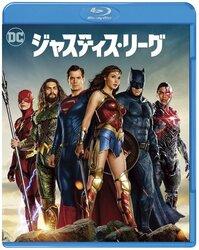 画像:スーパーマンの姿も!『ジャスティス・リーグ』リリースにエズラ&レイのコメント映像到着