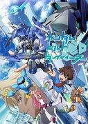 TVアニメ「ガンダムビルドダイバーズ」発表 ガンダムビルドシリーズ新作が2018年春放送