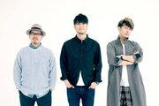 Unlimited tone、音無美紀子出演の「family」MV公開