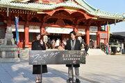 北川景子中村倫也が公開に向け意気込み語る、『ファーストラヴ』公開直前イベント
