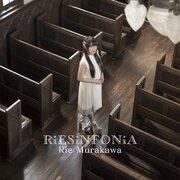 村川梨衣、「恋するパレード」MV&「レクイエム ?Requiem-」試聴音源公開