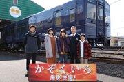 有村架純、自身初の母親役に「葛藤や奮闘を見守ってほしい」RAILWAYS新作『かぞくいろ』インタビュー