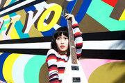 Rei、新曲「New Days」のMV公開&CD+DVD『FLY』詳細も発表