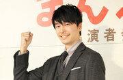 長谷川博己、朝ドラ「まんぷく」でヒロインの夫に!「役者人生にとってのいい変化に」