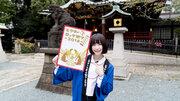 『ビクターロック祭り2018』に吉田凜音が出演決定