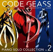 ピアニート公爵が演奏するアニメ『コードギアス』のピアノソロアルバム第2弾発売