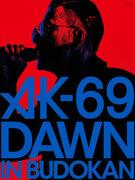 AK-69『DAWN in BUDOKAN』、初回盤Blu-rayのジャケット公開