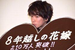 画像:『8年越しの花嫁』佐藤健、理想のバレンタインを告白!ファンへ逆チョコのサプライズも