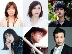 画像:吉田羊が映画単独初主演『ラブ×ドック』広末涼子、成田凌ら第2弾キャスト発表