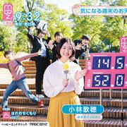 MAGiC BOYZ、シングル「ハッピーエンドマジック」のジャケットに小林歌穂が登場