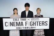 "Dream Ami×鈴木伸之×石井杏奈、やり残した""青春の思い出""を告白『CINEMA FIGHTERS』公開記念舞台挨拶"