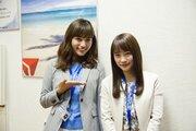 川口春奈×川栄李奈、同い年の女子トークも必見!? 『九月の恋と出会うまで』