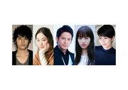 岡田准一、鬼才・中島監督と初タッグ!松たか子&妻夫木聡ら共演『来る』