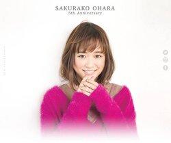 画像:大原櫻子、映画『あの日のオルガン』に女優・戸田恵梨香とW主演で出演決定