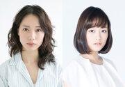戸田恵梨香×大原櫻子、W主演で保母さんに!疎開保育園描く『あの日のオルガン』