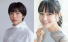 画像:佐久間由衣と奈緒が共演、津村記久子「君は永遠にそいつらより若い」映画化